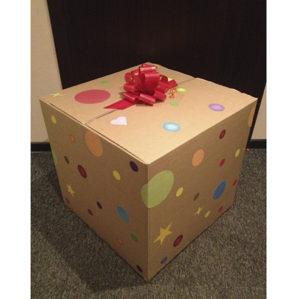 "Коробка сюрприз – ""укрась сам!"""